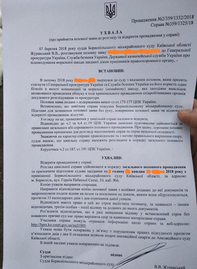 Ukraine : Un tribunal dédommage une victime en Bitcoin