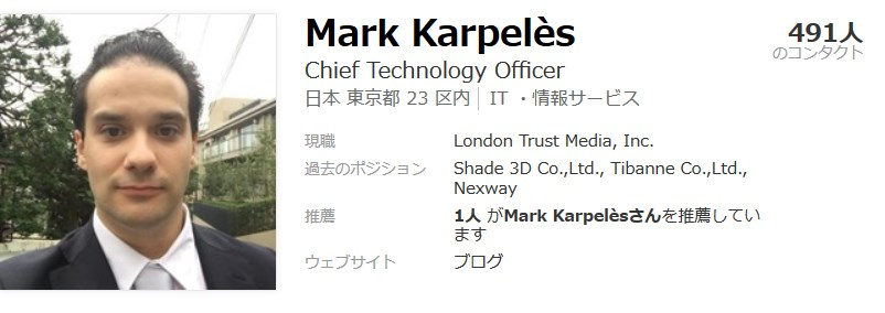 Bitcoin : Mark Karpelès a un nouvel emploi