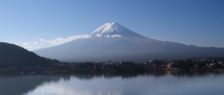 Japon : La municipalité d'un petit village va lancer une ICO
