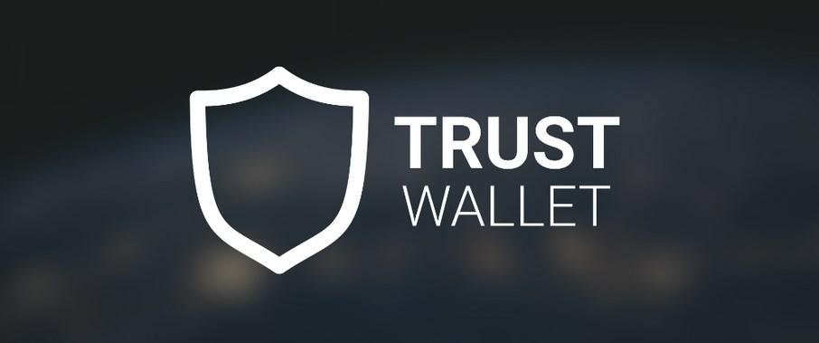 Trust wallet, au cœur des offres d'emploi de Binance