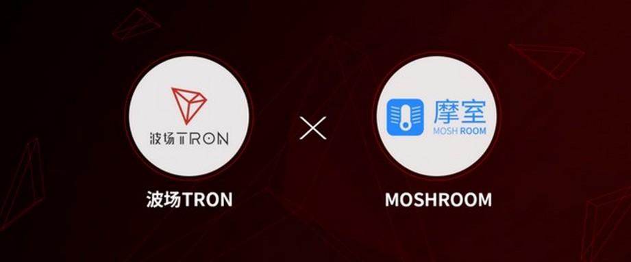 TRON noue un partenariat avec un fabricant de toilettes intelligentes