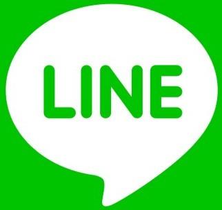 LINK : Le géant japonais LINE lance sa propre crypto-monnaie