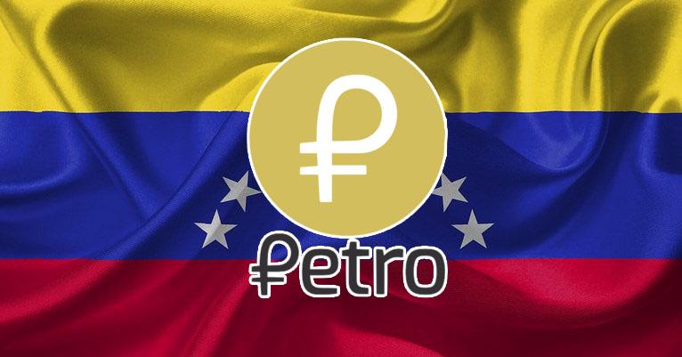 Le Venezuela lance une plateforme de transfert d'argent basée sur sa cryptomonnaie