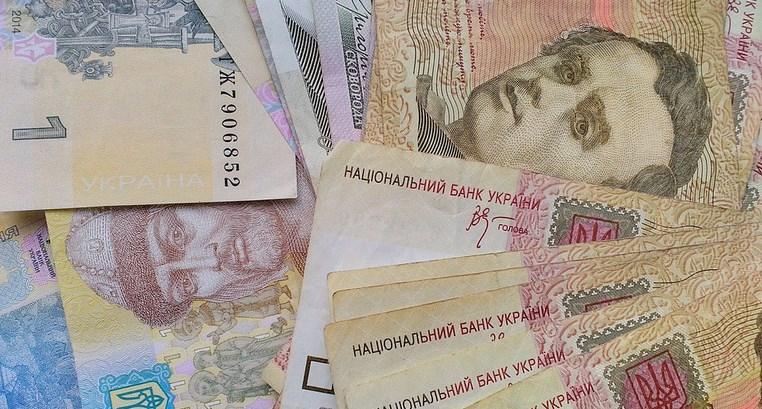 Ukraine : La banque centrale envisage une monnaie numérique nationale
