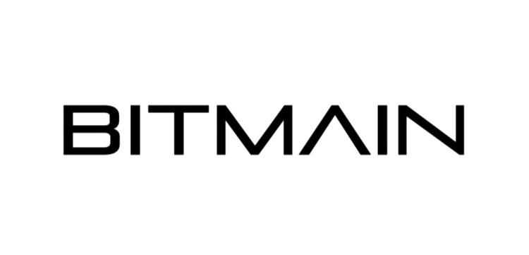 Bitcoin : Bitmain commercialise son nouvel Antminer T17