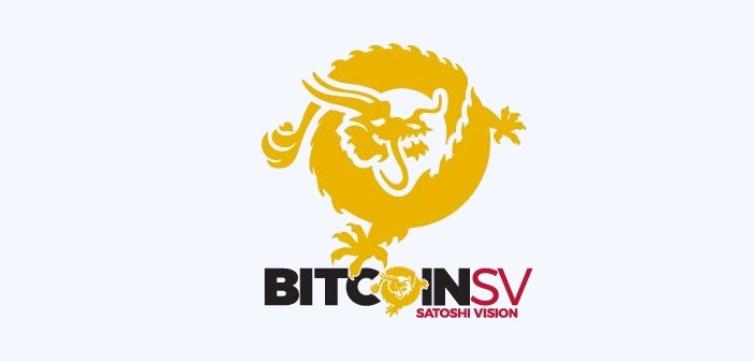 Le cours de Bitcoin SV bondit suite à la diffusion d'une fake news
