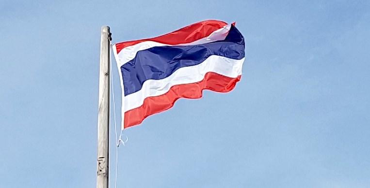 Thaïlande : La SEC approuve un portail pour les ICOs