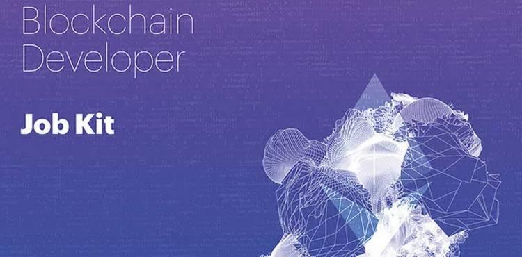 L'entreprise Ethereum ConsenSys dévoile le Blockchain Developer Job Kit