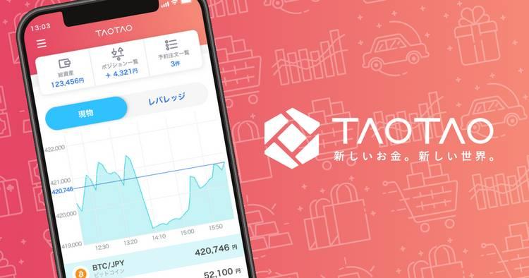 lancement imminent du crypto exchange soutenu par yahoo