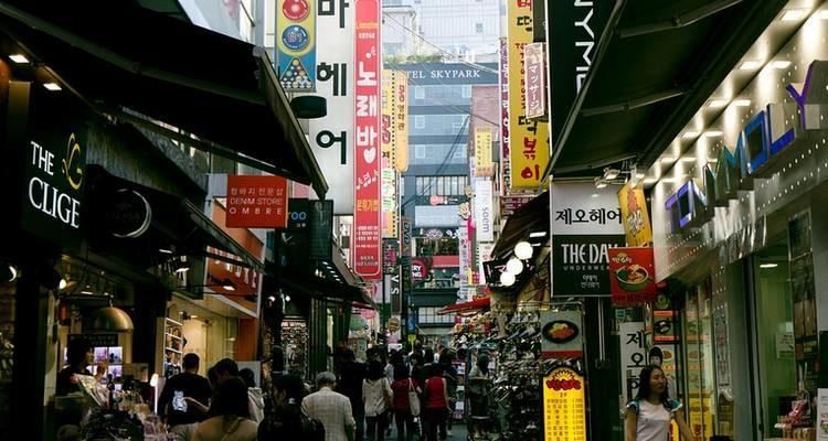 Séoul prévoit de lancer une cryptomonnaie d'ici novembre