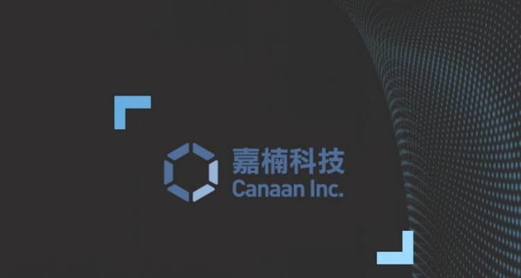 L'industriel chinois Canaan envisage de lever $100M avec son IPO