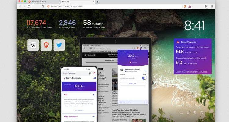 Brave lance la version 1.0 de son navigateur web