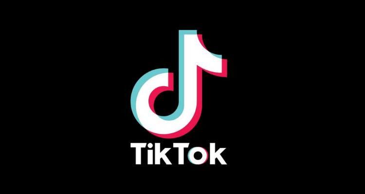 L'éditeur de TikTok cofonde une société blockchain et IA