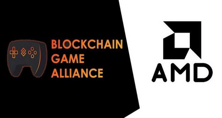 Jeux vidéo : AMD rejoint la Blockchain Game Alliance