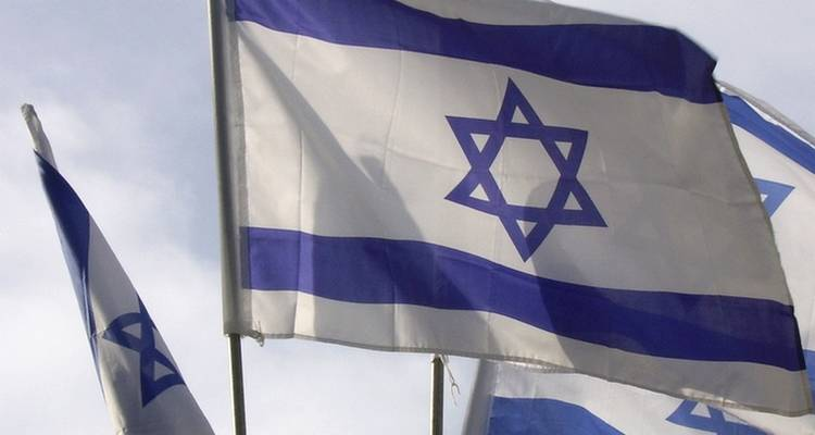Israël affirme ses ambitions dans le trading sur la blockchain