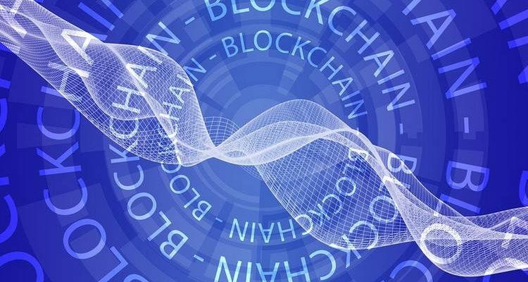 En Belgique, 4 banques luttent contre la fraude via la blockchain