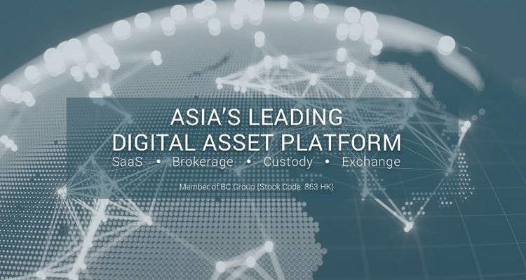 Fidelity International investit dans la crypto-bourse OSL