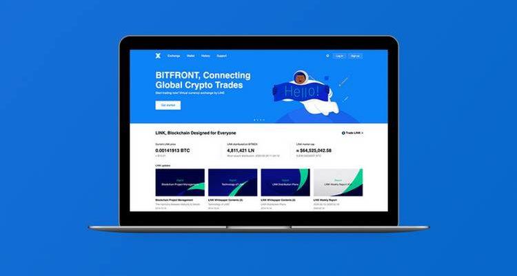 BitFront : LINE ferme BitBox et ouvre un nouveau crypto-exchange