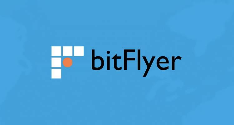 Le crypto-exchange bitFlyer fête ses 2,5 millions d'utilisateurs