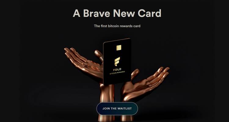 L'application Bitcoin Fold dévoile une carte de débit Visa