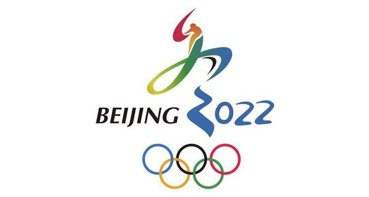 Le Yuan digital prêt pour les Jeux Olympiques de Pékin en 2022