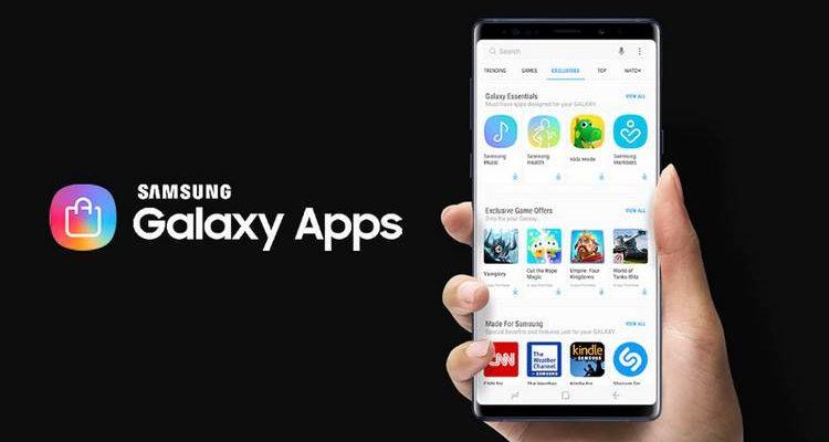 Samsung ajoute TRON au Galaxy Store