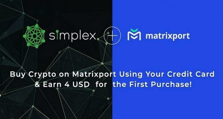 Matrixport permet désormais d'acheter des bitcoins