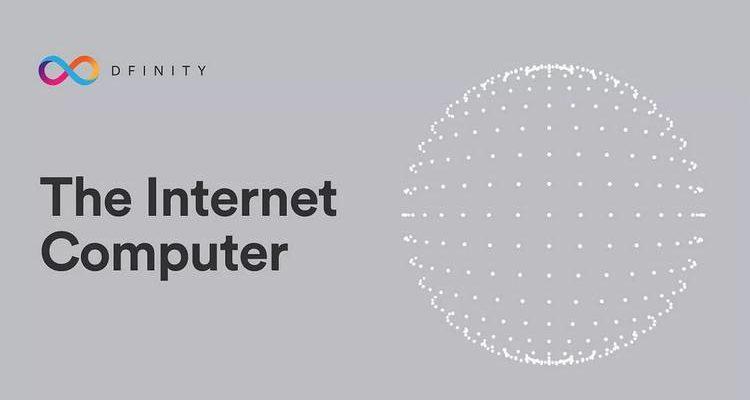Dfinity ouvre son Internet Computer aux développeurs