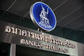 La Banque de Thaïlande a lancé un nouveau projet de blockchain pour l'émission de bons du gouvernement
