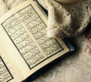 trading islam et le coran