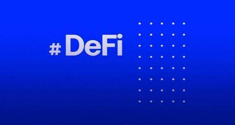DeFi : Aave lève 25 millions $ et migre du token LEND vers AAVE