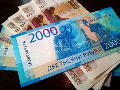 billets roubles russes