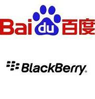 BlackBerry et Baidu