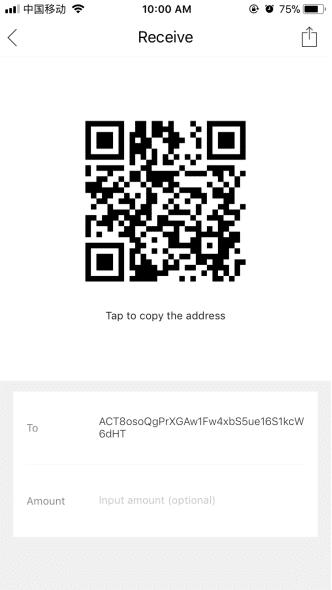 5. Recevoir vos Cryptos avec Kcash Wallet