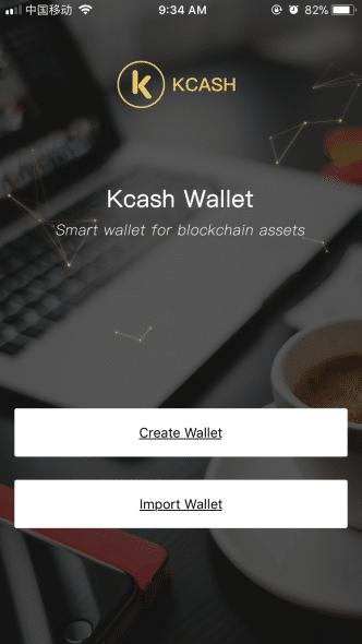 2. Créer votre Compte sur Kcash Wallet