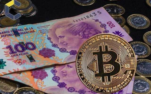 Crypto monnaie : l'Argentine rentre dans la danse