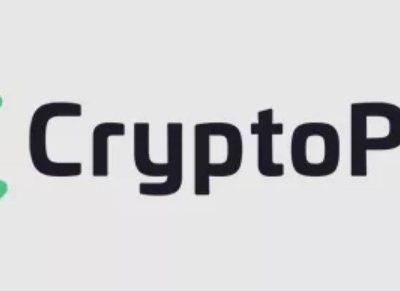 cryptoPR