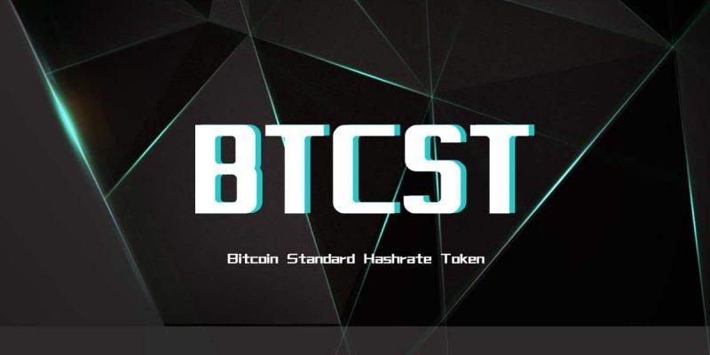 BTCST Crypto : + 300 % en 2 jours !